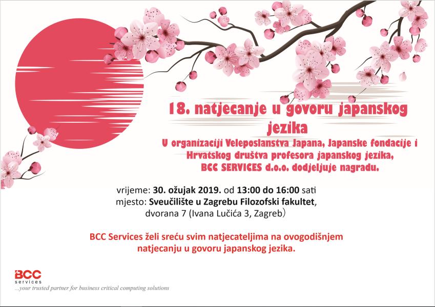japanski 2019_1